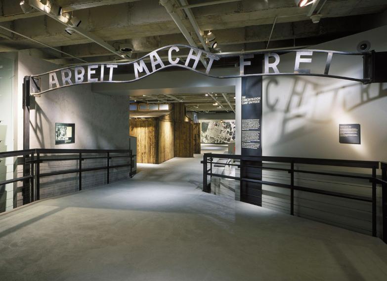 Музей Холокоста 7