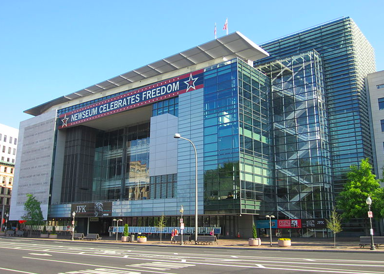Музей Журналистики free 1