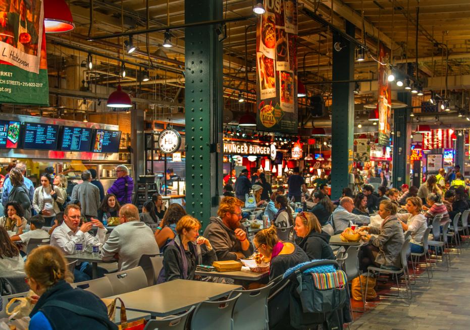 Рынок Reading Terminal free 2