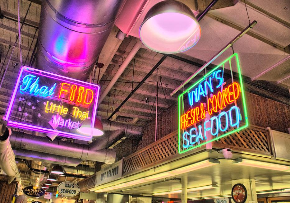 Рынок Reading Terminal free 3