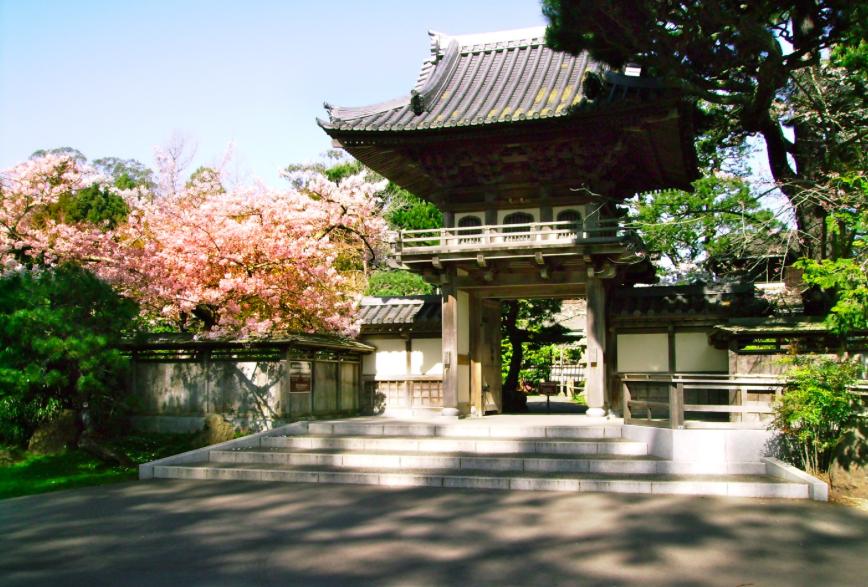 Японский Чайный Сад free 5