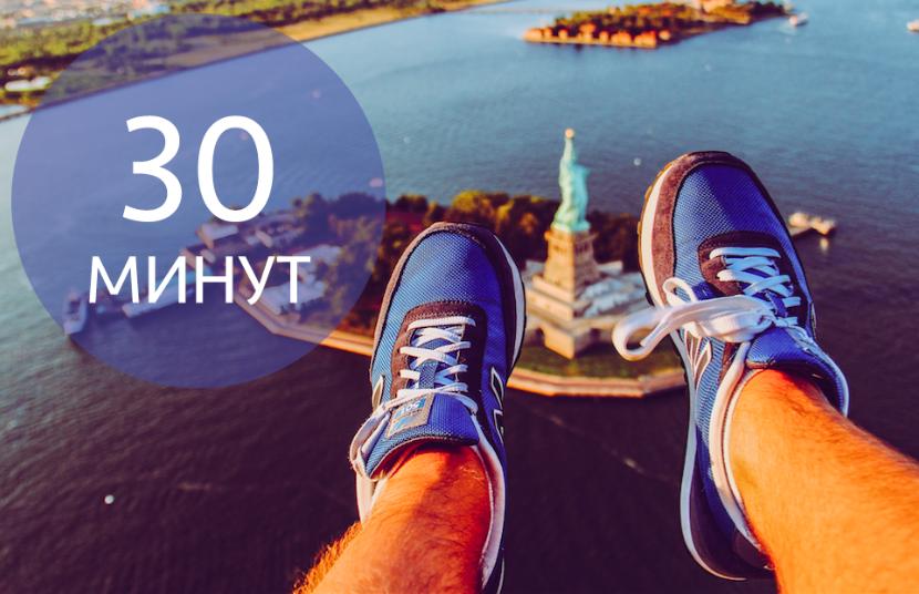 Вертолет Без Дверей - 30-ти минутная Экскурсия над Манхэттеном