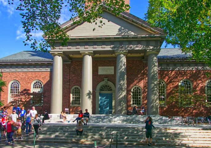 Гарвардский Университет 2