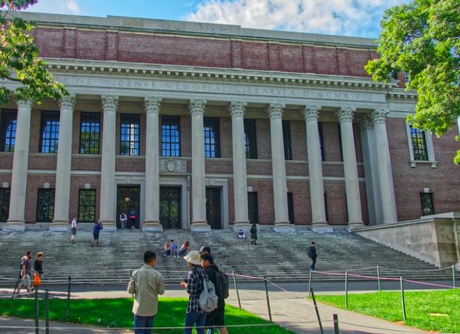 Гарвардский Университет 7